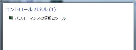 2015-01-21_17h44_13