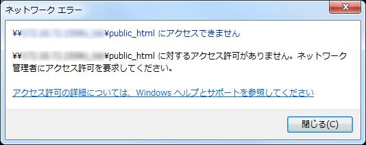 2015-03-06_09h48_10