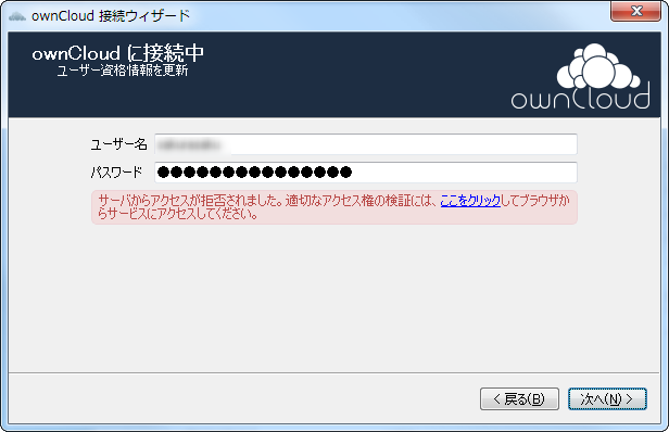 2015-04-08_14h43_58