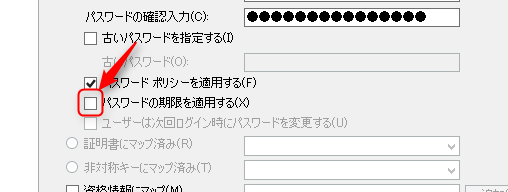 2015-05-22_14h11_52