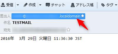 postfix-domain-change-0